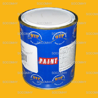 Peinture 1 L New Holland Clayson jaune