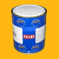Peinture 1 L New Holland Ford jaune